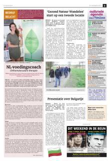 Uitkijkpost - Pagina 5